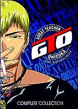 GTO: Great Teacher Onizuka Complete Series