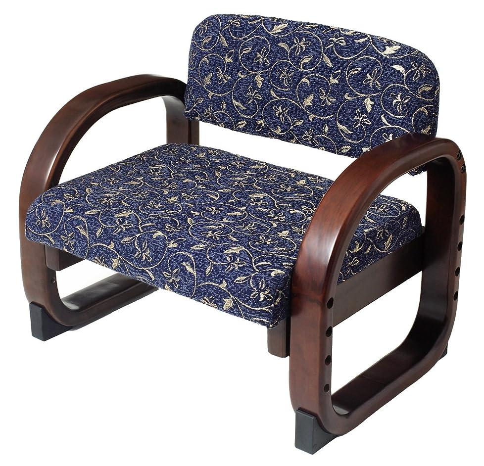 盲信ピニオン空気思いやり座敷椅子 紺