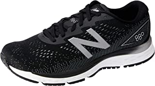 New Balance Men's 880 V9 Running Shoe