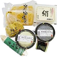 国産大豆の豆腐屋「大豆屋」定番ギフトセット