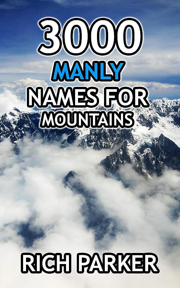 遠洋のアフリカ人パラダイス3000 Manly Names For Mountains (#83) (English Edition)