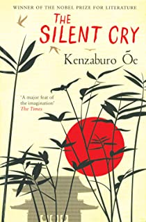 The Silent Cry (English Edition)