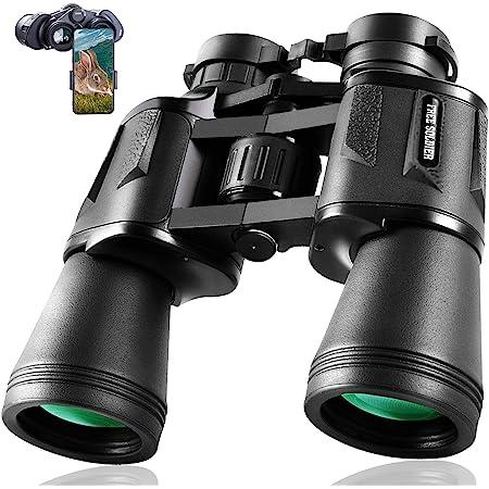 Binoculars for Adults with Smartphone Mount YAMASU 20x50 Powerful Binoculars for Bird Watching-26mm Large Eyepiece BAK4 Prism FMC Lens Full-Size HD Binoculars for Travel,Sports Games