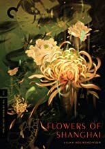Flowers of Shanghai The Criterion Collection