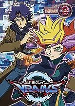 遊☆戯☆王VRAINS DUEL-8 [DVD]