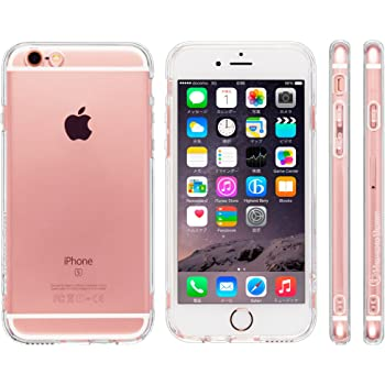 Highend berry iPhone6s ケース / iPhone6 ケース 4.7インチ 落下防止 用 ストラップ ホール 付き 保護キャップ 一体型 ソフト TPU ケース クリア