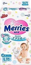 (9 ~ 14kg) 54 Sheets Rustling Easuru Mary L Size by Merries