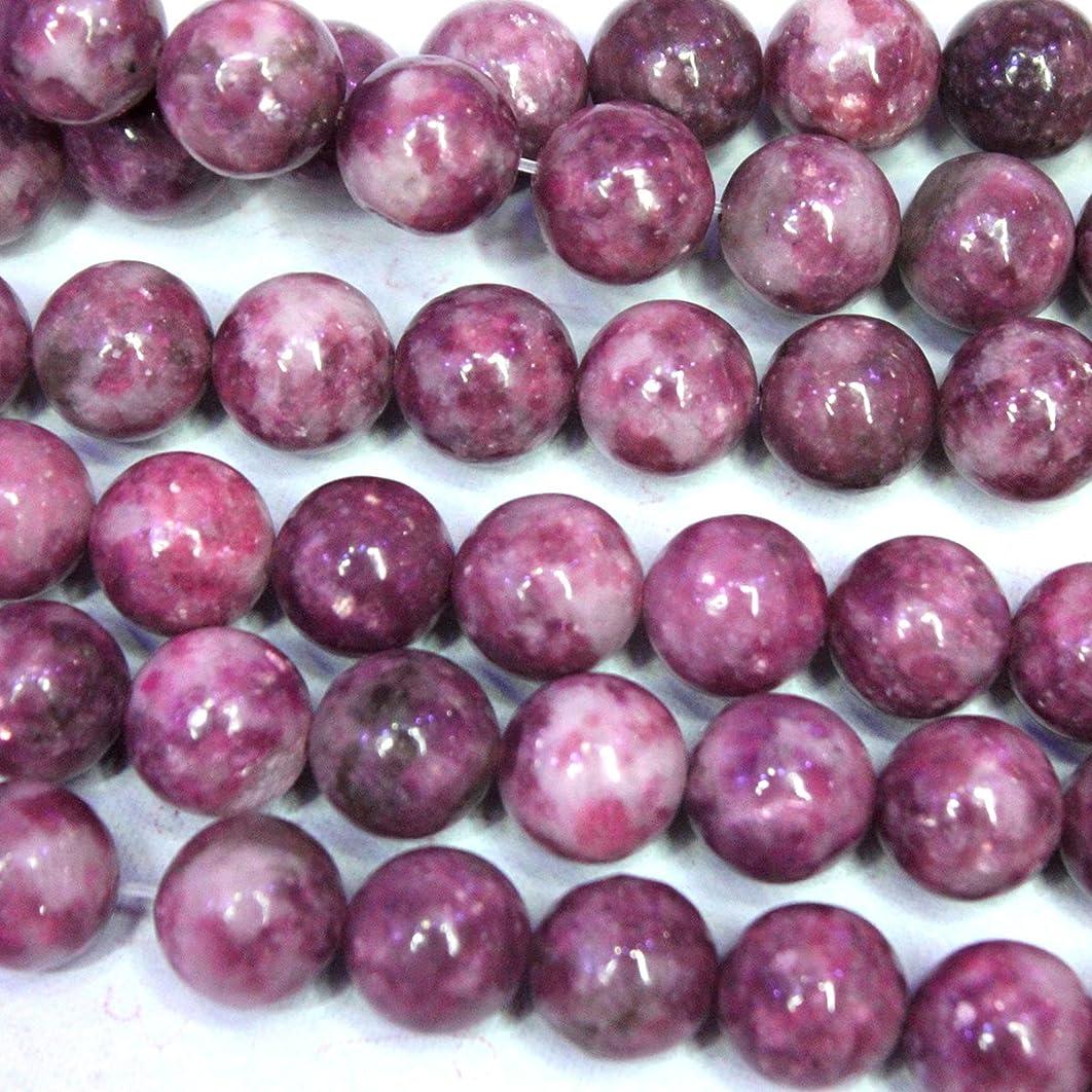 fashiontrenda Natural Pink Tourmaline Round 12mm Gemstone Loose Beads Jewerly Making Findings