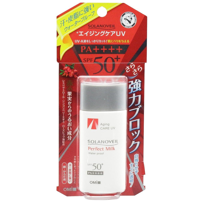 連帯おとなしい動機ソラノベールR パーフェクトミルク (SPF50+ PA++++) 40mL