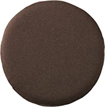 Muji Urethane Foam Seat Cushion, Round, 36cm, Brown