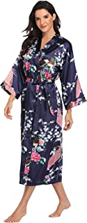Women's Long Floral Robe Bride Bridemaids Dressing Gown Silky