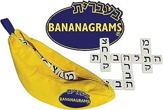 Bananagrams Hebrew - Multi-Award-Winning Word and Language Game