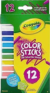 اقلام تلوين عدد 12 من كرايولا عصا ملونة للاطفال