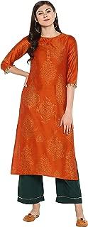 Janasya Women's Multicolor Cotton Foil Print Straight Kurta With Palazzo