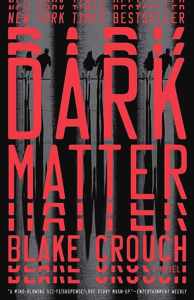 経過きょうだいトラップDark Matter: A Novel (English Edition)