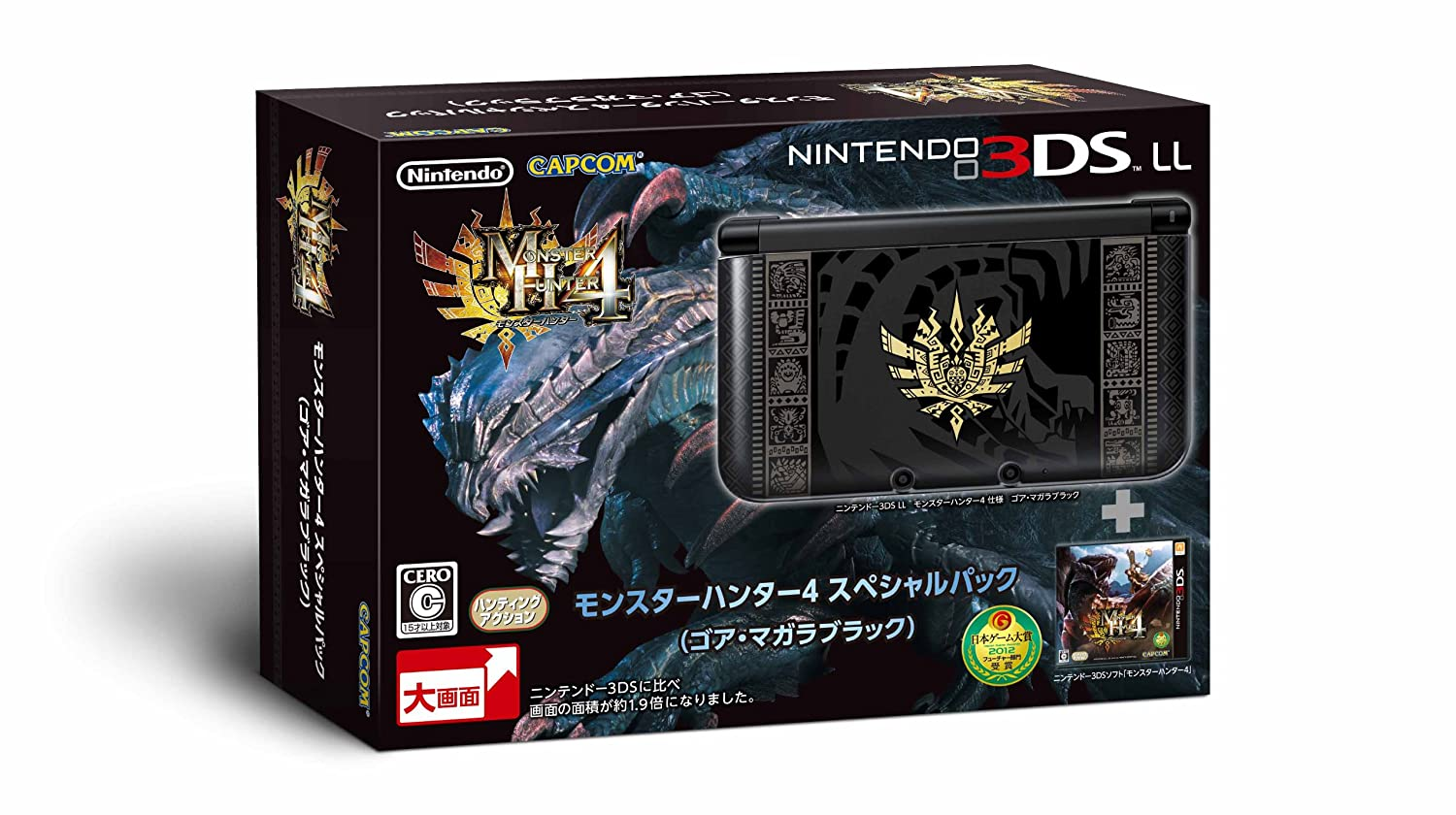 Nintendo 3DS LL Max 44% OFF Monster Hunter 4 Black Pack Credence Special Magala Gore