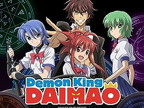Demon King Daimao Season 1 (English Subtitled)