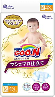 New. Goo. N Premium Soft Baby Swaddling Clothes Size M (6-11 kg) 46 Pieces Made in Japan – Perfect Gift for Mum & Baby