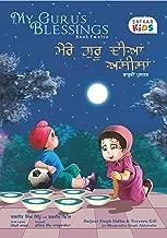 My Guru's Blessings, Book Twelve: Bilingual - English and Punjabi (Satkar Kids 12)