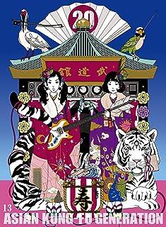 映像作品集13巻 ~Tour 2016-2017「20th Anniversary Live」at 日本武道館~(完全生産限定盤) [Blu-ray]...