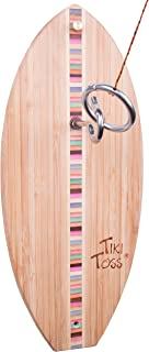 Tiki Toss Hook and Ring Toss Game - 100% Bamboo Only 5 Minutes to Setup - All Parts Included (Color Edition)