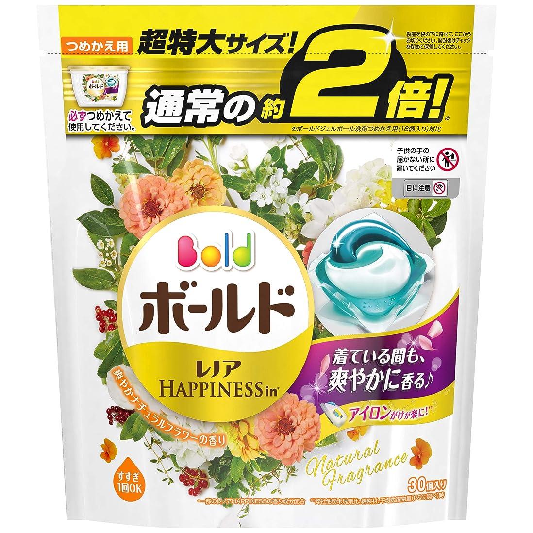 フェローシップジュース発疹ボールド 洗濯洗剤 ジェルボール3D 爽やかナチュラルフラワーの香り 詰め替え 超特大 30個