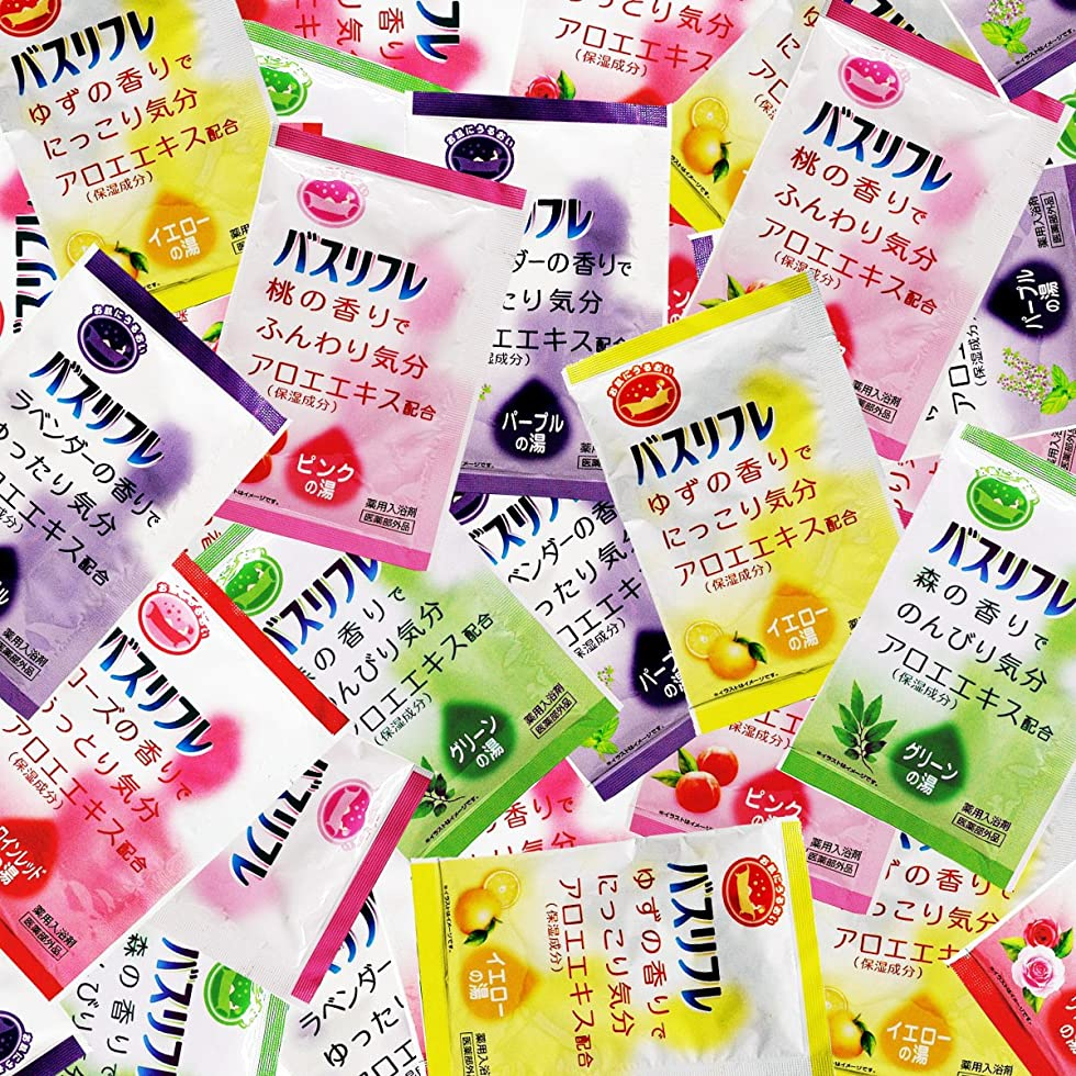 関税不足ガム薬用入浴剤 バスリフレ 5種類の香り アソート 120袋セット 入浴剤 詰め合わせ 人気 アロマ 福袋 医薬部外品