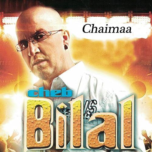2004 MP3 TÉLÉCHARGER CHEB GRATUIT BILAL
