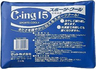 ZETT(ゼット) アイシング用 氷のう C-ing15スポーツクール