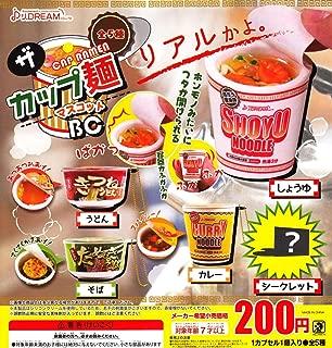ザ・カップ麺マスコットBC [全5種セット(フルコンプ)]
