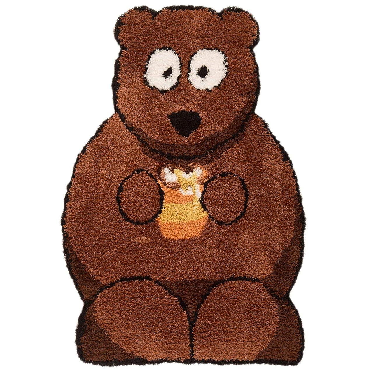 火山避けられない危機Brown Bear Friend: Kids Book (English Edition)