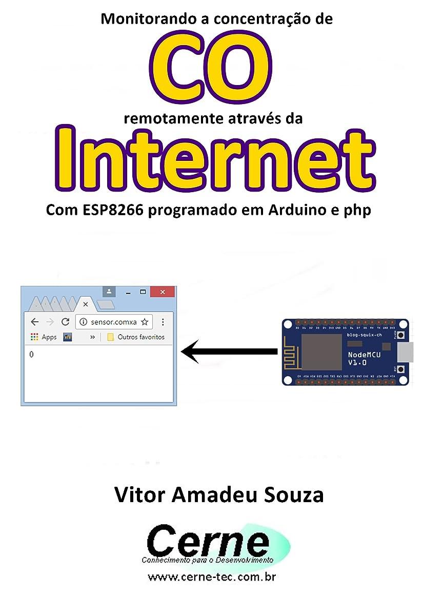 発生するハード実際Monitorando a concentra??o de CO remotamente através da Internet Com ESP8266 programado em Arduino e php (Portuguese Edition)
