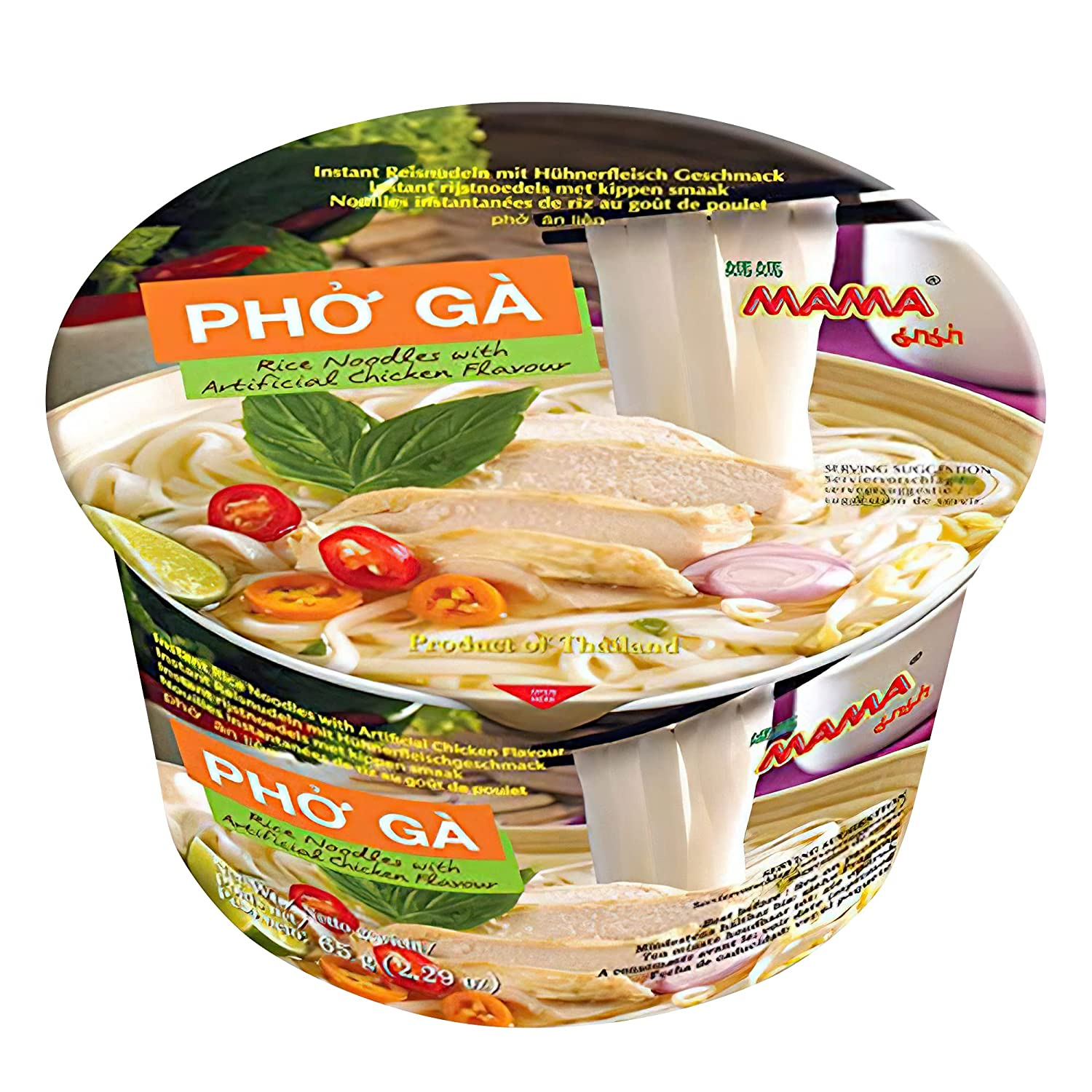 MAMA Attention brand Pho Ga Instant Chicken Soup In Directly managed store Bowl Noodle Style Vietnamese