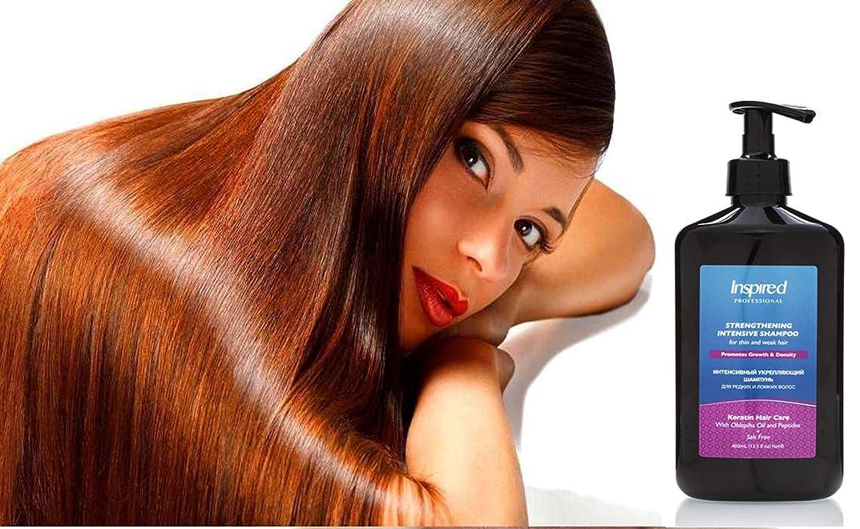 メンダシティ必需品ホーンInspired Professional Strengthening Intensive Thickening Growth Shampoo Premium Preventive Care Anti-Hair Loss Best Peptides Lactic Acid Natural Essential Oils for Thinning Hair Treat 400 ml インスパイアされたプロフェッショナル強化濃厚化成長シャンプープレミアム予防ケアアンチヘアーロスベストペプチド乳酸アシッドナチュラルエッセンシャルオイル