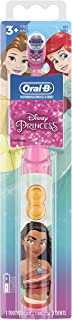 Oral-B ProHealth Stages Power Kid's Toothbrush, Disney Princess, 1 Count
