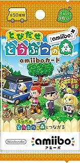 『とびだせ どうぶつの森 amiibo+』amiiboカード (5パックセット)
