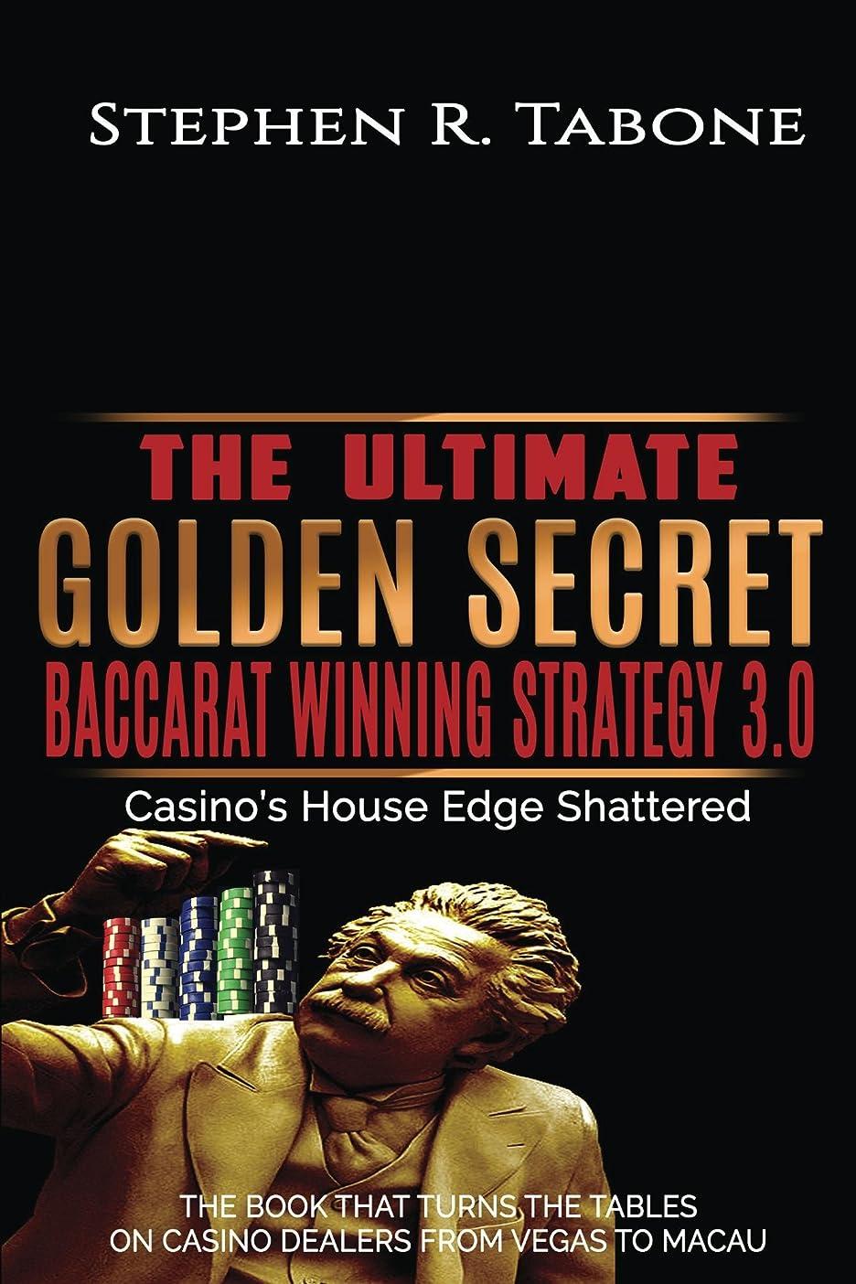 不十分変換真実The Ultimate Golden Secret Baccarat Winning Strategy 3.0: Casino's House Edge Shattered. THE BOOK THAT TURNS THE TABLES ON CASINO DEALERS FROM VEGAS TO ... Winning Strategy 1) (English Edition)