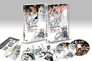 キリン POINT OF NO-RETURN!  PREMIUM EDITION (3枚組) [DVD]