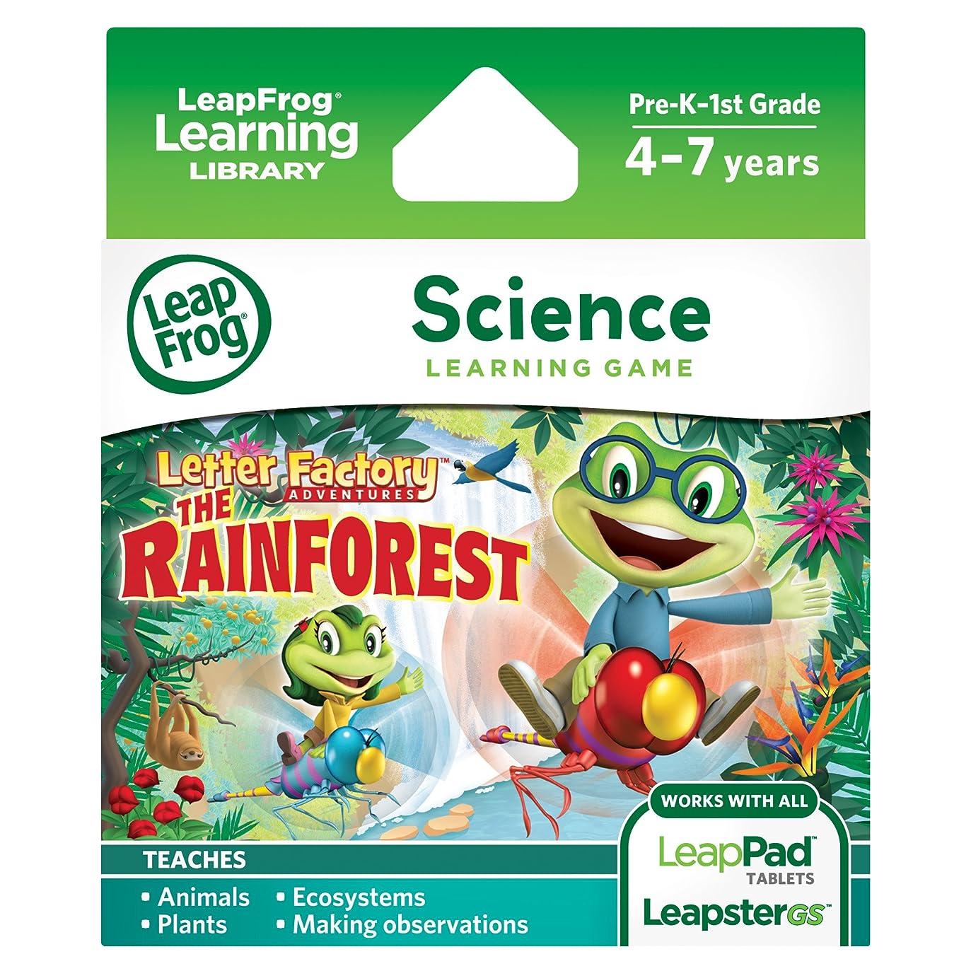 キャロライン死んでいる残酷なリープフロッグ(LeapFrog) レターファクトリーレインフォレストアドベンチャー LETTER FACTORY: RAIN FOREST ADVENTURE 39157