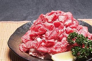 九州産黒毛和牛切り落とし )いつもの肉料理をもっとおいしく! (1kg(200g×5パック))