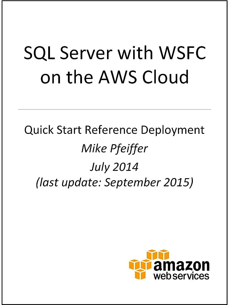 閉塞大声で船SQL Server with WSFC on AWS (AWS Quick Start) (English Edition)