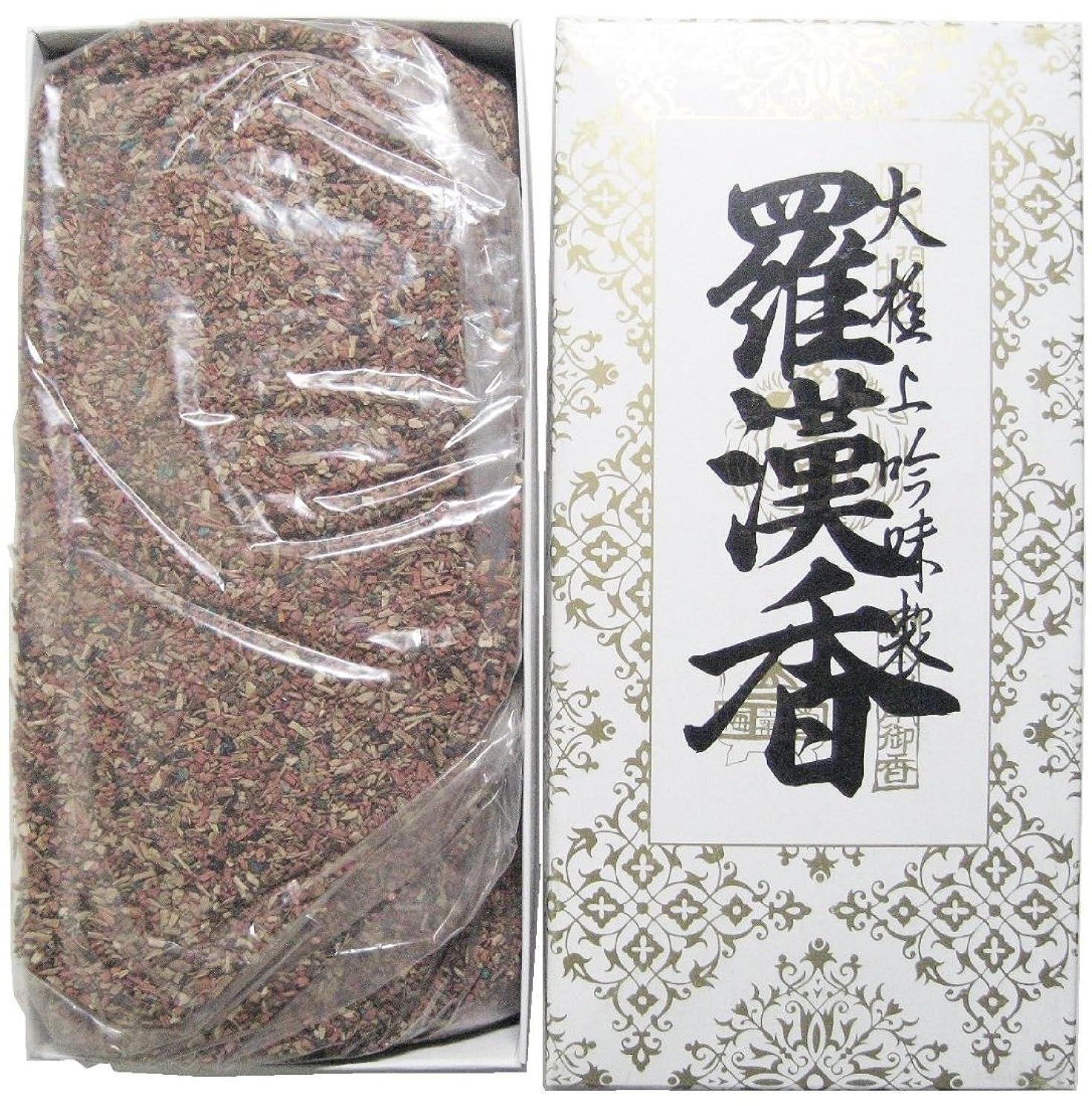 ポーン煙突クマノミ淡路梅薫堂のお香 羅漢香 500g #905
