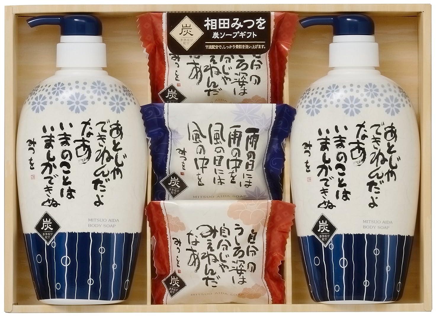 出します絶えず重要な役割を果たす、中心的な手段となる田中太商店 ギフト 相田みつを炭ソープセット YKA-25