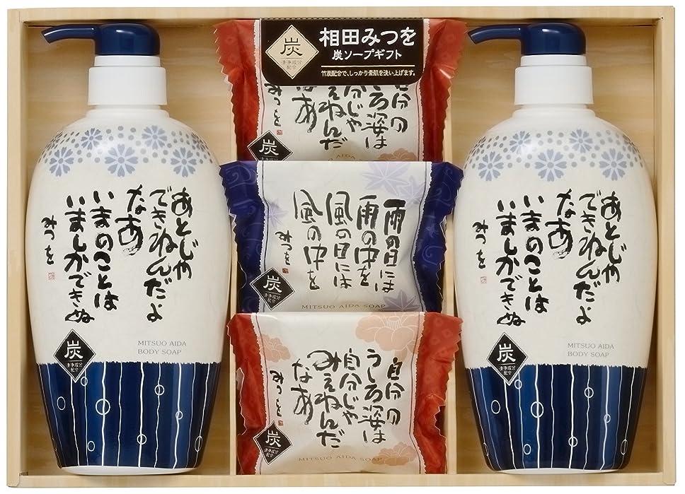 組立とげのある高齢者田中太商店 ギフト 相田みつを炭ソープセット YKA-25
