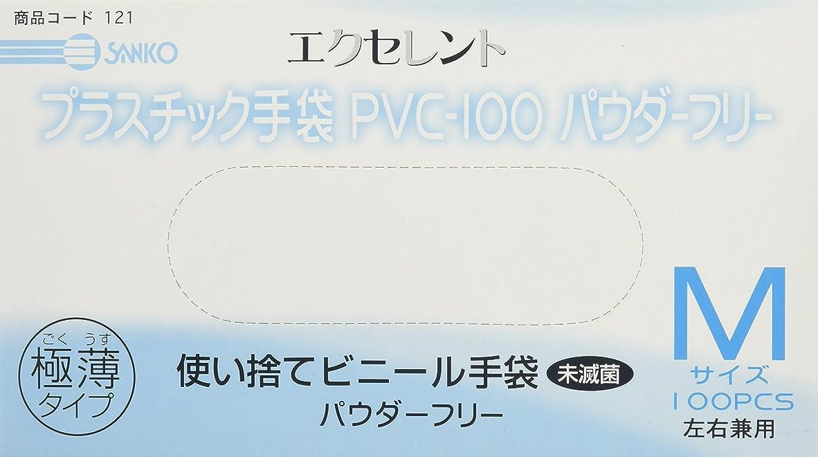 認可請負業者日焼けエクセレントプラスチック手袋PF PVC-100(100マイイリ) M