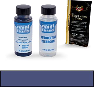 PAINTSCRATCH Blue Jeans Metallic N1 for 2015 Ford F-Series - Touch Up Paint Bottle Kit - Original Factory OEM Automotive Paint - Color Match Guaranteed