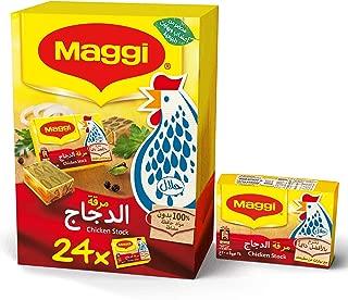 Maggi Chicken Stock Bouillon Cubes (24 Cubes)