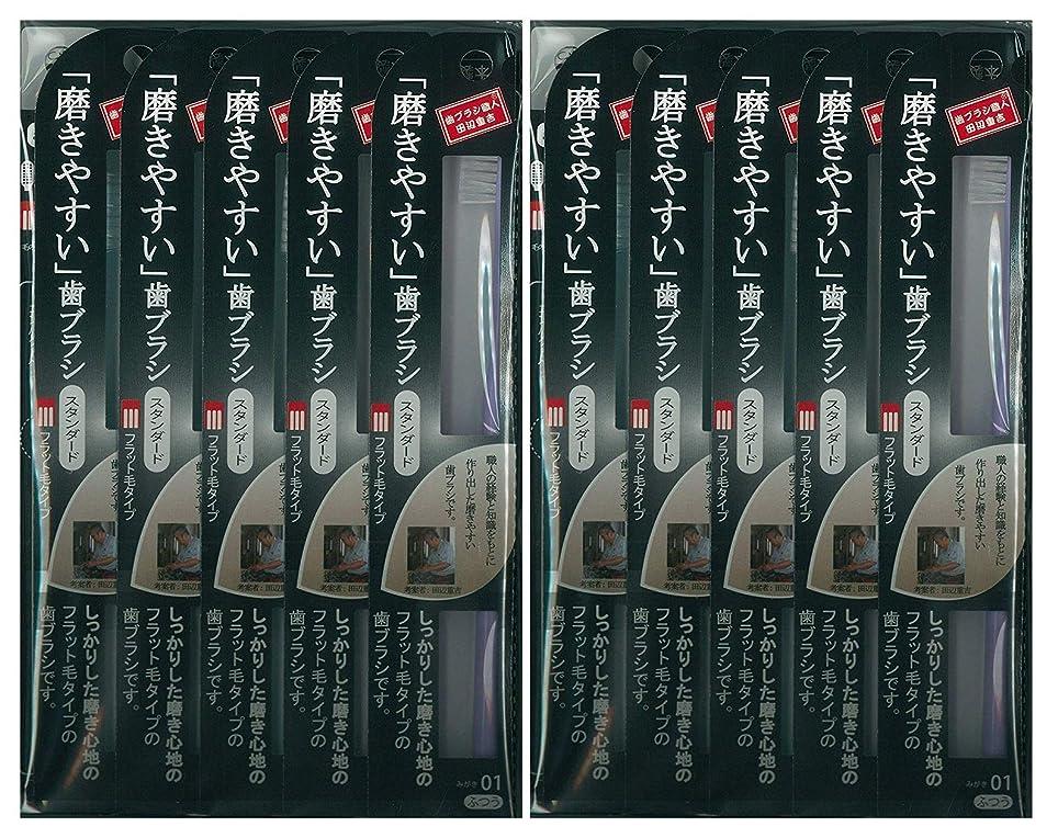 盗難モーション不信歯ブラシ職人 田辺重吉考案 磨きやすい歯ブラシ ふつう (フラット) LT-01 1本入×24本セット