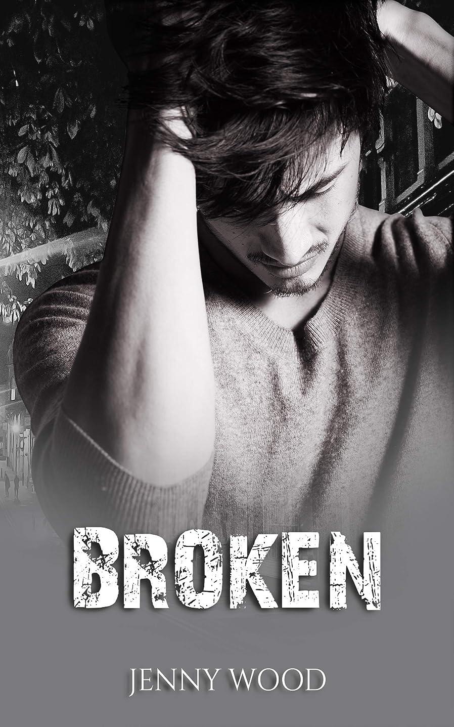 モチーフスクラッチ違法Broken (English Edition)