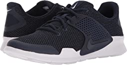 Nike - Arrowz SE
